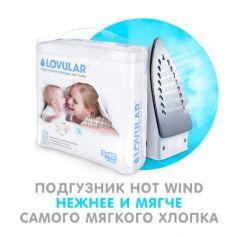 Подгузники Lovular Hot wind (5-10 кг) 64 шт.