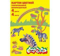 Картон цветной А4 4 листа Каляка-Маляка гофрированный флуор. 4 цв.