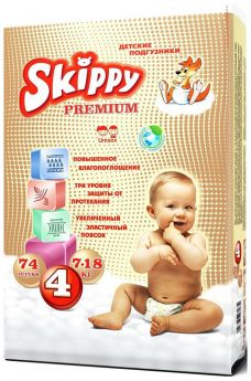 Подгузники Skippy (7-18 кг) 74 шт.
