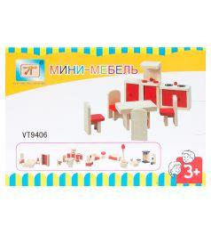 Мебель для куклы Винтик и Шпунтик Спальня