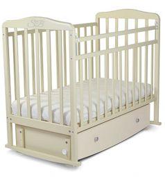 Кровать Sweet Baby Luciano, цвет: бежевый