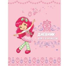 Дневник школьный Action Strawberry Shortcake для мл. клас. мат. лам. выб. уф-лак фольга