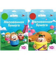 Бумага цветная А4 10л Action Пузыри 10 цветов