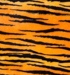 Зайка Моя Плед Тигр 140 х 110 см, цвет: желтый