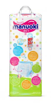 Трусики-подгузники Manuoki р. XL (12+) 38 шт.