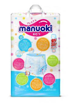 Трусики-подгузники Manuoki (6-11 кг) 56 шт.