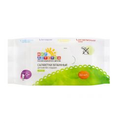 Влажные салфетки Мир Детства детские без отдушки, 30 шт