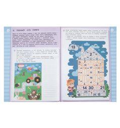 Книга Феникс Умная книга для дошкольника, Логические игры и головоломки 6+