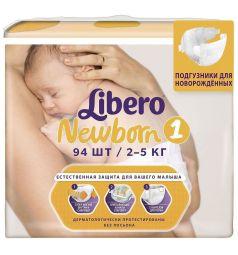 Подгузники Libero Newborn Size 1 (2-5 кг) 94 шт.
