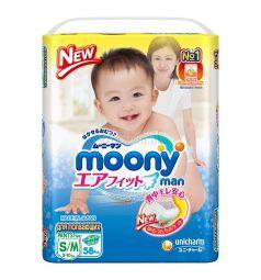 Трусики Moony S/M (5-10 кг) 58 шт.