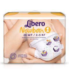 Подгузники Libero Newborn Size 1 (2-5 кг) 26 шт.