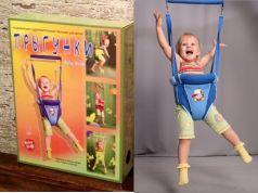 Прыгунки Бэби Бум 3 в 1 №5 в подарочной упаковке