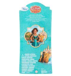 Кукла Disney Elena of Avalor Ruling Gown