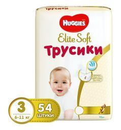 Трусики-подгузники Huggies Elite Soft 3 (6-11 кг) 54 шт.
