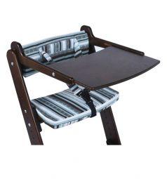 Комплект Конёк-Горбунёк столик на стул и ограничитель, цвет: тик/полосатик