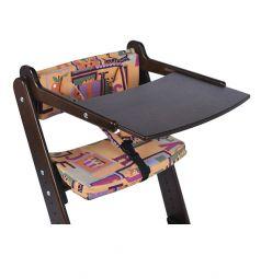 Комплект Конёк-Горбунёк столик на стул и ограничитель, цвет: тик/кубик