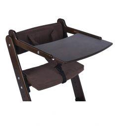 Комплект Конёк-Горбунёк столик на стул и ограничитель, цвет: тик/шоколад