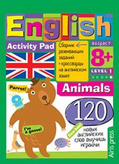 Книга Айрис English животные(animals) уровень1, Умный блокнот 3+