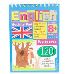 Книга Айрис English. природа (nature) уровень1, Умный блокнот 3+