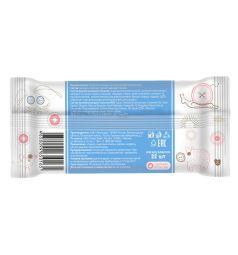 Влажные салфетки Insinse детские антибактериальные, 22 шт