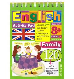 Книга Айрис English семья (family) уровень 1 105*145, Умный блокнот 8+