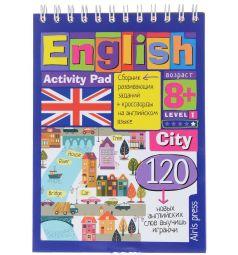 Книга Айрис English город (city) уровень 1 105*145, Умный блокнот 8+