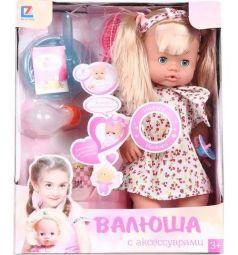 Кукла Wei Tai Toys Валюша