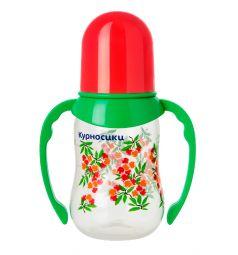 Бутылочка Курносики фрукты приталенная с ручками полипропилен с 6 мес, 125 мл