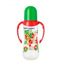 Бутылочка Курносики фрукты приталенная с ручками полипропилен с 6 мес, 250 мл