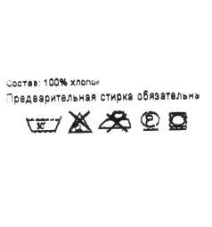 Leader Kids Комплект в коляску Рабочий транспорт Матрас/Подушка 2 предмета, цвет: синий