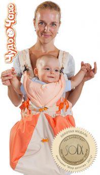 Рюкзак-кенгуру Чудо-Чадо BabyActive Lux Рюкзак-кенгуру, цвет: бежевый/оранжевый