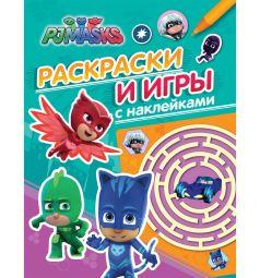 Раскраска с наклейками Герои в масках игры зеленая PJ Masks