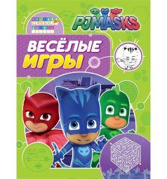 Раскраска PJ Masks Герои в масках Веселые игры салатовая