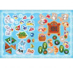 Набор с наклейками Росмэн Новогодние занималки. Игры с наклейками (Дед Мороз)