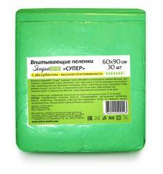 Пеленки ЭлараKids одноразовые Супер 60х90 см, 30 шт