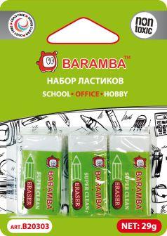 Набор ластиков Baramba 3 штуки