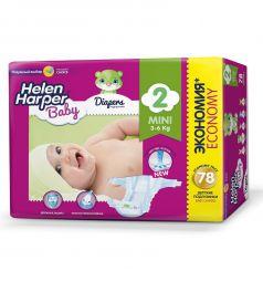 Подгузники Helen Harper Baby Mini (3-6 кг) 78 шт.