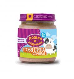 Пюре Ложка в ладошке говядина сочная с 6 месяцев, 100 г, 1 шт