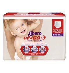 Подгузники-трусики Libero Up&Go для девочек (10-14 кг) 30 шт.