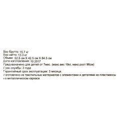 Коляска прогулочная Capella S-901WF AIR Сибирь, цвет: лайм