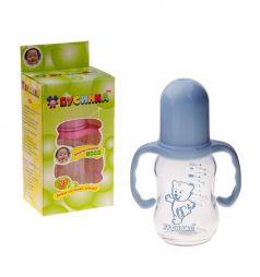 Бутылочка Бусинка С ручками стекло, 125 мл, цвет: фиолетовый