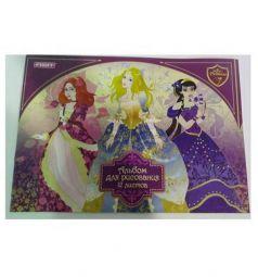 Альбом для рисования А4 Proff Волшебные принцессы