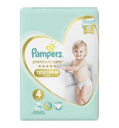 Трусики Pampers Premium Care Pants 4 размер (9-15 кг) 38 шт.
