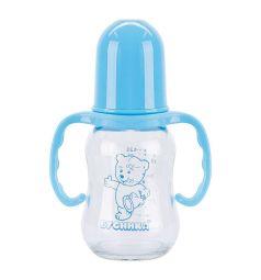 Бутылочка Бусинка С ручками стекло с рождения, 125 мл, цвет: бирюзовый