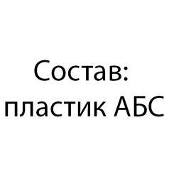 Погремушка Полесье Подсолнух зеленый, 16.5 см