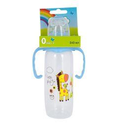 Бутылочка Ням-Ням С ручками пластик с рождения, 240 мл, цвет: голубой
