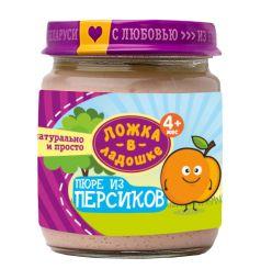 Пюре Ложка в ладошке персик с 4 месяцев, 100 г, 1 шт