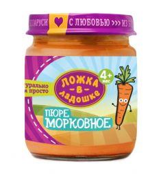 Пюре Ложка в ладошке морковь с 4 месяцев, 100 г, 1 шт
