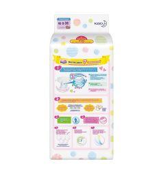 Подгузники Merries для детей с малым весом (до 3 кг) 38 шт.