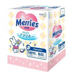 Подгузники Merries Набор на рождение (до 5 кг) 172 шт.